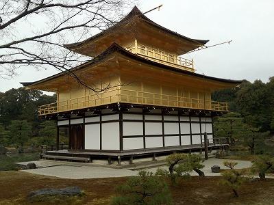 金閣寺 その3