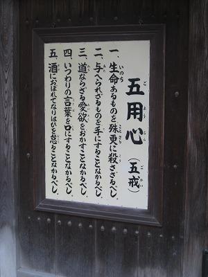 金閣寺 その2