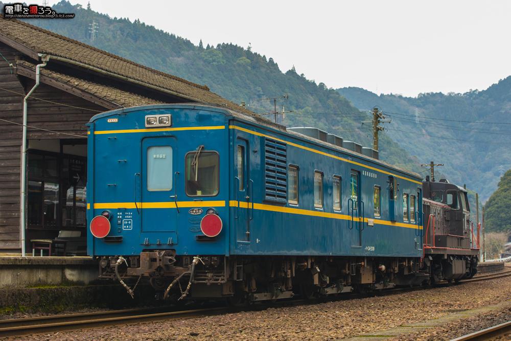 南九州-3809のコピー
