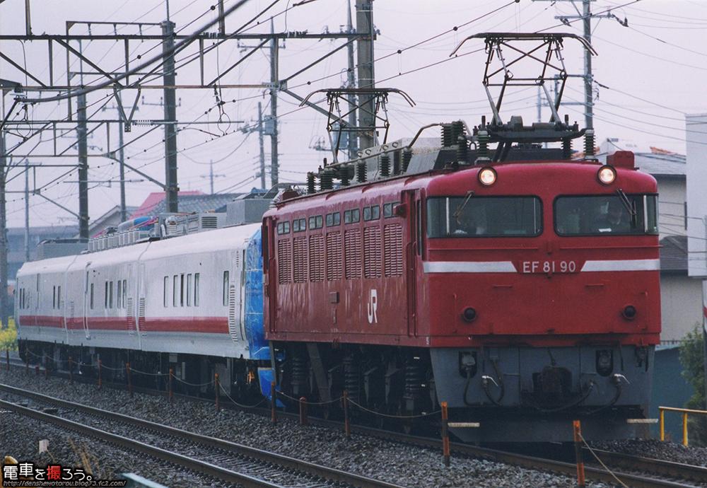 E491 3