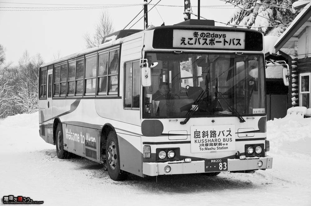 DSC_4931.jpg