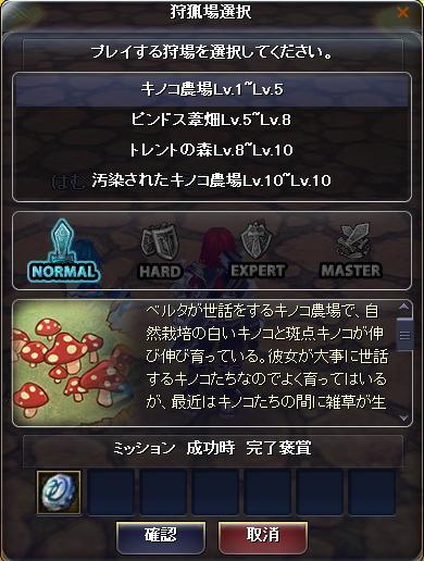 2010-1-15 2_23_45