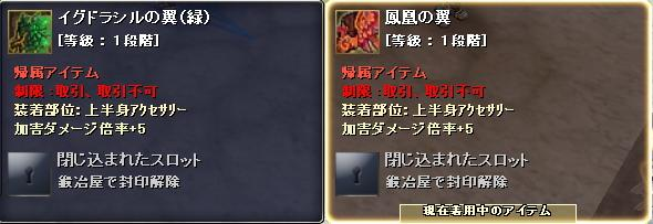 2010-2-11 15_40_11