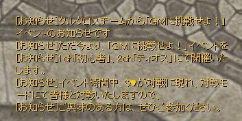 2010-3-4 22_48_24