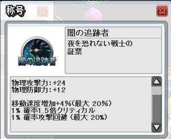 SC_2010_3_25_20_53_5_.jpg