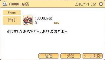 SPSCF1290.jpg