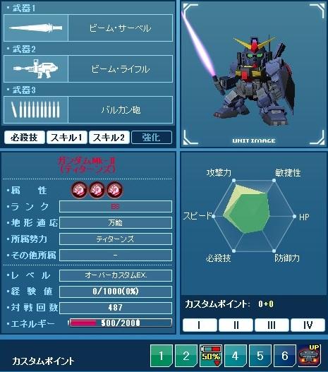 kmk2ex_20120306005017.jpg