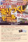 opahagaki22012.jpg