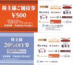 towafood2112261.jpg
