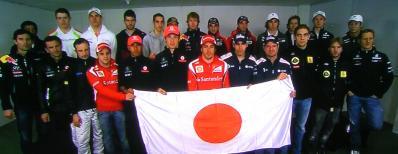 F1 2011 9