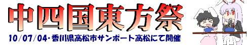 bnr_00b.jpg