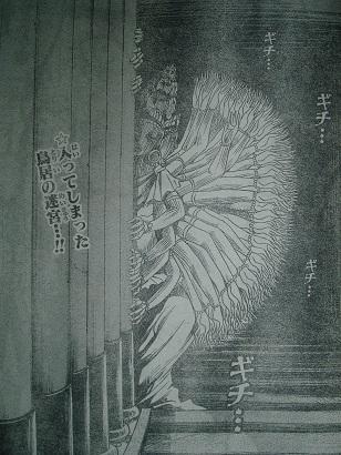 nura334.jpg