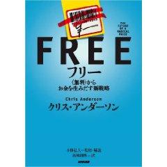 free1.jpg