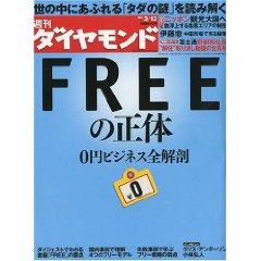 free2.jpg