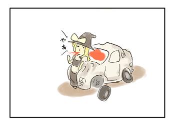 俺「お、あれは八雲ん家の車じゃねぇか。やぁ…ウボァ!!」