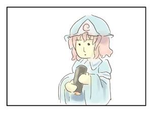白玉楼の恵方巻2