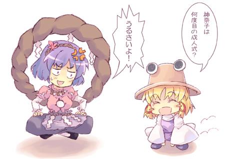 神奈子&諏訪子