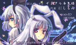 meishi-blog.jpg