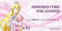 peachblog 110223