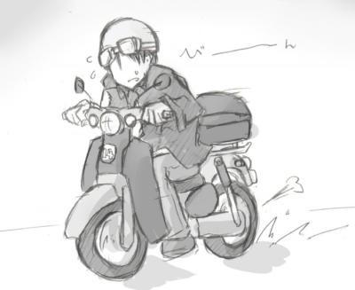 50cc!