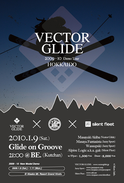 20100109_glide_on_groove_flyer_front_4_web.jpg