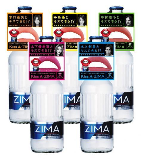 zima02-thumb-829x919-25415.jpg
