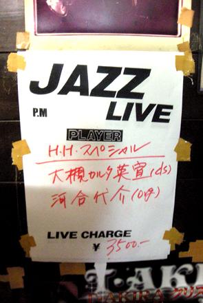 3_10_2010_1