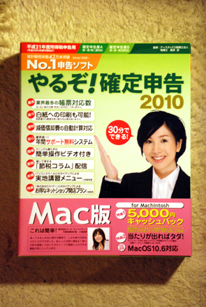3_15_2010
