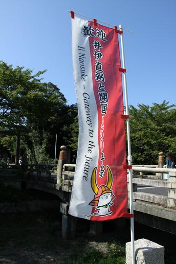 20090906_hikone_castle-17.jpg