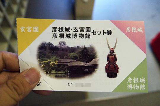 20090906_hikone_castle-36.jpg