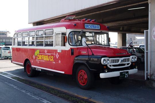 20090906_otetsu_bus-01.jpg