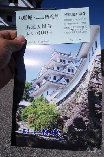 20090920_gujo_hachiman_castle-08.jpg