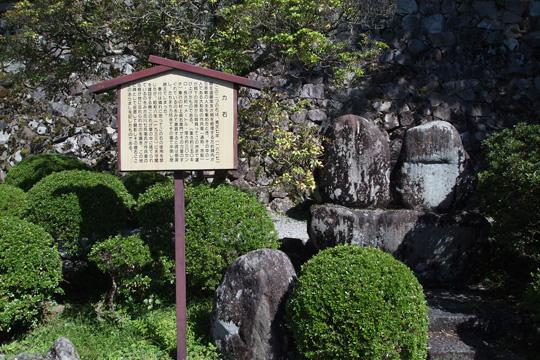20090920_gujo_hachiman_castle-20.jpg