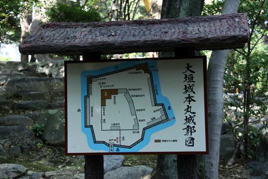 20090921_ogaki_castle-09.jpg