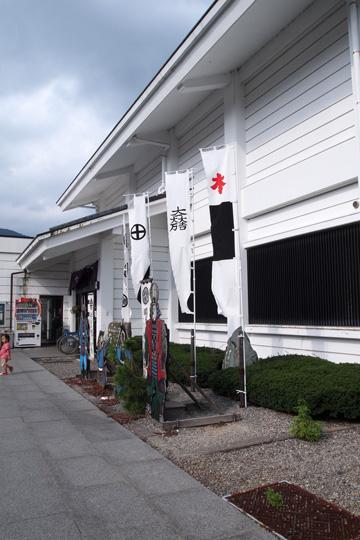 20090921_sekigahara-11.jpg