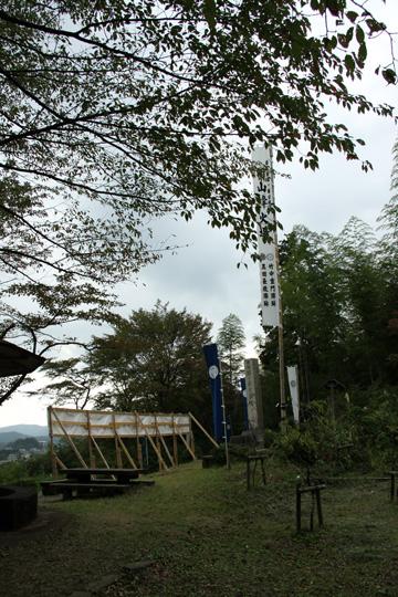 20090921_sekigahara-26.jpg