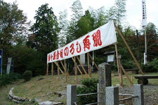 20090921_sekigahara-27.jpg