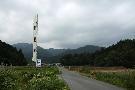 20090921_sekigahara-38.jpg