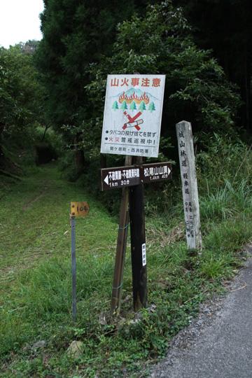 20090921_sekigahara-51.jpg