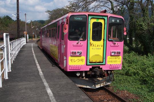 20090921_tarutetsu_him_230-02.jpg