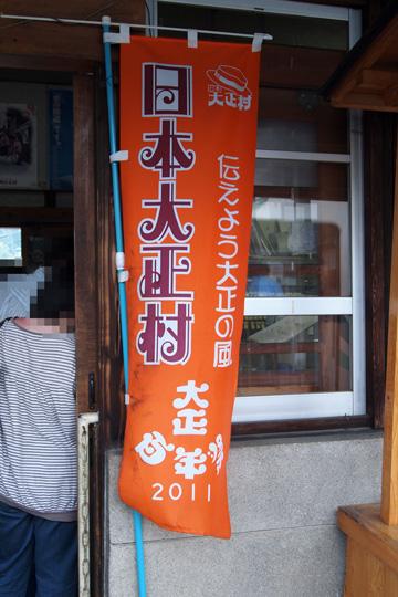 20090922_akechi-03.jpg