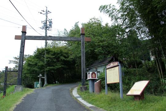 20090922_akechi_taisho-11.jpg