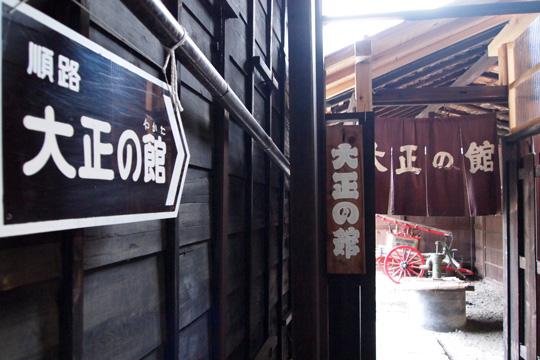 20090922_akechi_taisho-24.jpg