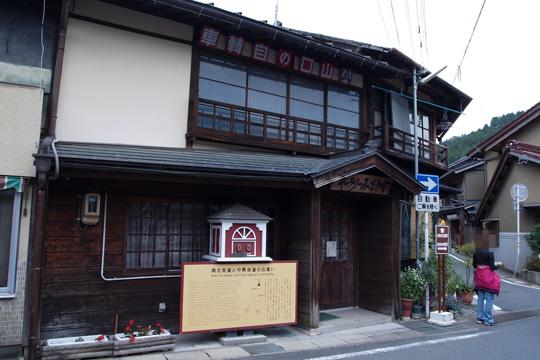 20090922_akechi_taisho-30.jpg
