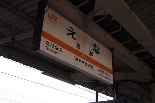20090922_ena-02.jpg
