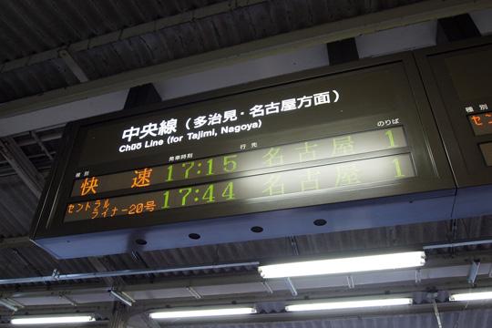 20090922_ena-09.jpg