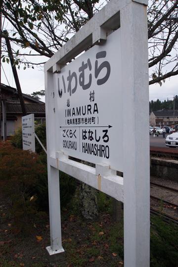 20090922_iwamura-03.jpg