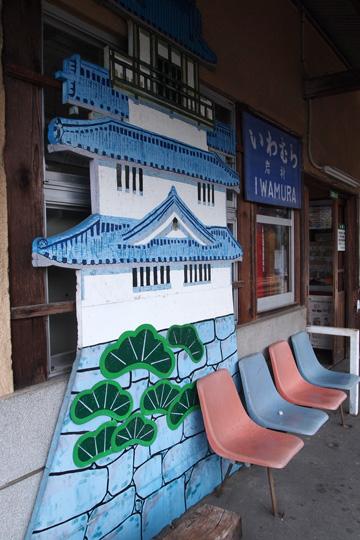 20090922_iwamura-05.jpg