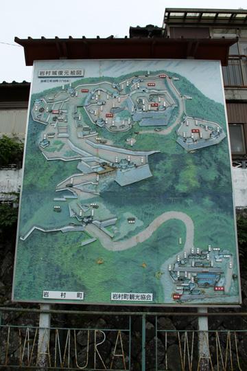 20090922_iwamura_castle-07.jpg