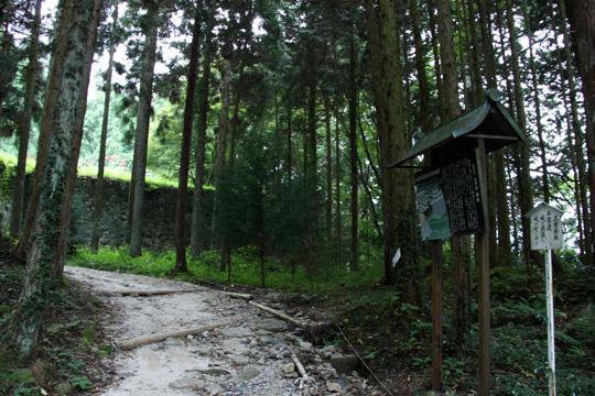 20090922_iwamura_castle-21.jpg